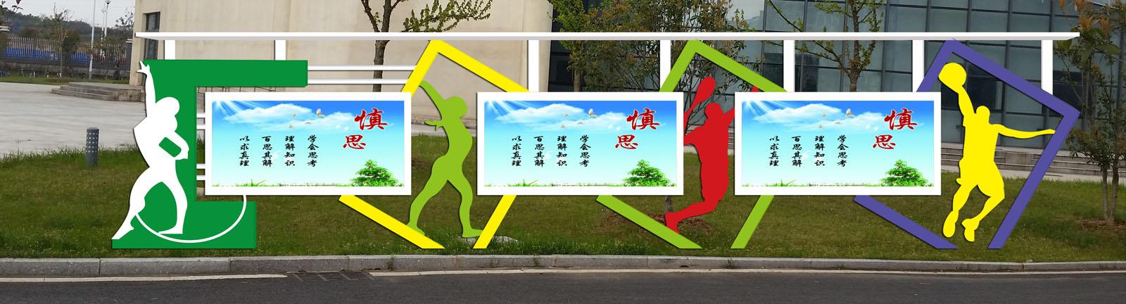 兴安盟公交候车亭